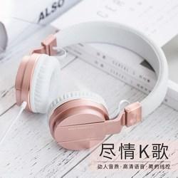 耳机头戴式女学生手机有线通用联想华硕笔记本电脑单孔耳麦二合一