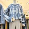 秋冬女装圆领含羊毛凌格宽松版时尚气质百搭显瘦套头毛衣