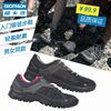 迪卡侬登山鞋男户外男鞋秋季运动轻便防滑透气旅游女徒步鞋QUNH