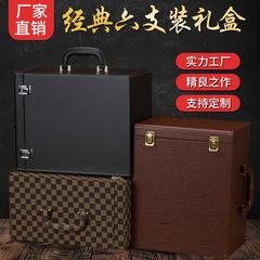 高档红酒盒六瓶装红酒箱6支装皮箱盒子葡萄酒包装盒木盒通用