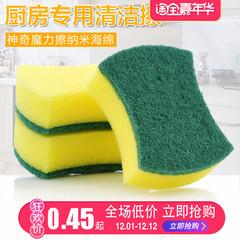 强力去污清洁纳米海绵擦魔力海绵擦厨房双面刷锅布洗碗海绵百洁布