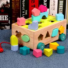 婴幼儿童积木大块0-1岁可啃咬宝宝早教启蒙益智力开发玩具2-3周岁
