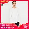 初语2019春装女装宽松纯棉白色长袖T恤女上衣百搭打底衫