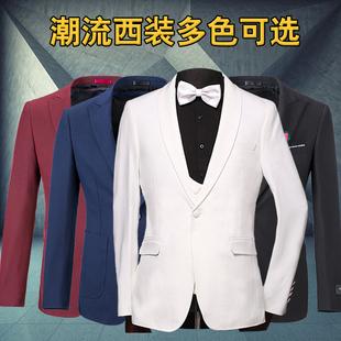 男套装西装三件套白色职业正装伴郎新郎结婚礼服