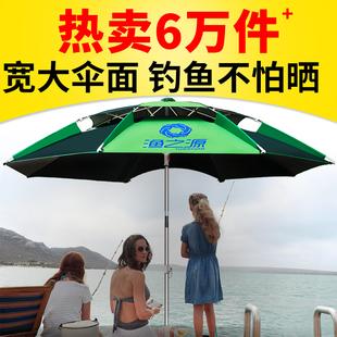 渔之源钓鱼伞2.2米万向防雨折叠钓伞2.4大加厚钓鱼雨伞垂钓遮阳伞