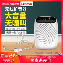 Lenovo联想无线小蜜蜂扩音器教师专用上课宝讲课教学用迷你喇叭播放器耳麦腰麦话筒大功率叫卖导游扬声器