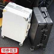 。新能上飞机的拉杆箱寸旅行箱商务登机男女学生专用密码箱小型
