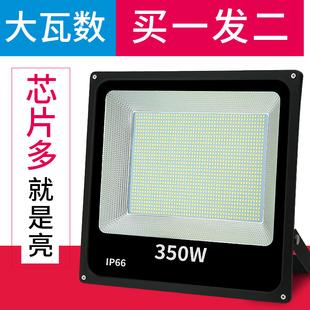 led投光灯户外防水超亮大功率100W室外照明路灯探照灯广告投射灯