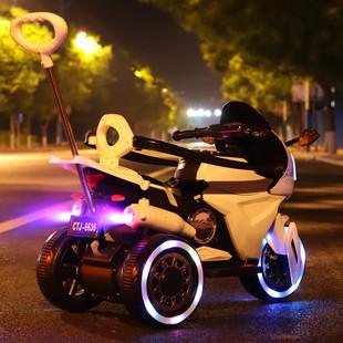 儿童电动摩托车宝宝电动三轮车男女孩电瓶车可坐人充电遥控玩具车