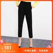 Lily春女装时尚黑色高腰显瘦小脚锥形裤通勤西装裤5918