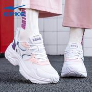 鸿星尔克女鞋运动鞋女2021夏季跑步鞋旅游鞋女士休闲鞋老爹鞋