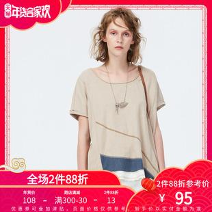 谜底2018夏装宽松不对称拼接粒粒棉圆领T恤女172MT0846