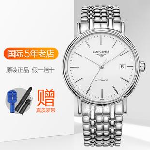 瑞士浪琴瑰丽系列大表盘手表机械男表 4116