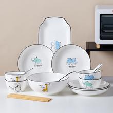碗碟套装家用陶瓷碗筷盘子汤碗面碗微波炉专用吃饭米饭碗餐具组合