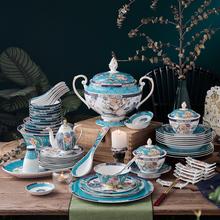 骨瓷餐具套装高档家用欧式轻奢陶瓷精致乔迁中式碗碟筷套装礼盒装