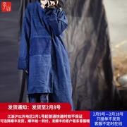 手织老布拼接中长衫女20秋装宽松个性不规则风衣复古国风袍子外套