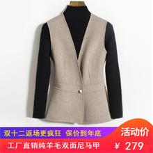 纯羊毛双面尼马甲保暖外套短款无袖羊绒毛呢背心内搭女