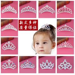 儿童头饰公主女童王冠迷你发夹水晶钻石发箍舞蹈发卡插梳