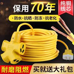纯铜家用电线软线电缆线2芯1.5 2.5 4平方铜芯电源线延长线护套线