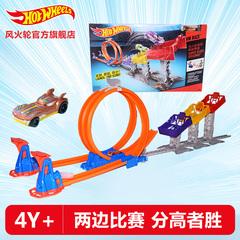 圣诞礼物,超市299,小朋友玩了两天就没玩了__风火轮Hotwheels极限跳跃赛道儿童玩具小汽车轨道小跑车男孩玩具