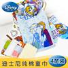 Disney 迪士尼4条装纯棉毛巾婴幼儿童小学生纱布面巾割绒印花家用