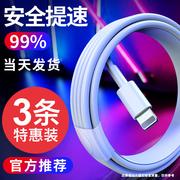 苹果数据线iPhone6充电器线8X手机7plus快充6s六加长2米iphonex冲电P平板ipad短xs原厂5s max xr原裝KFAN
