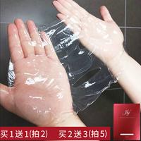 泰国JHJ面膜燕窝胶原蛋白透明面膜补水保湿润透滋养肌肤提亮嫩白