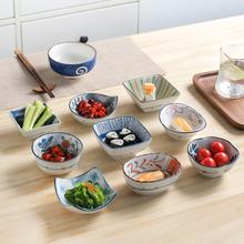 川岛屋创意陶瓷小碟子味碟调料蘸料调味酱料酱油醋碟小盘子小菜碟