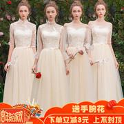 伴娘礼服女2018冬季香槟色婚礼姐妹团伴娘服长款显瘦晚礼服女