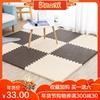 儿童泡沫地垫拼接加厚家用爬爬垫子爬行垫拼图铺地板垫环保榻榻米