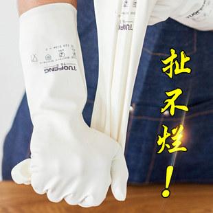 丁腈洗碗手套女耐用型橡胶胶皮防水塑胶洗菜衣服家用厨房家务清洁