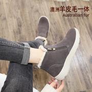 羊皮毛一体女鞋子2018短靴雪地鞋女靴子冬季加绒保暖加厚棉鞋