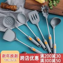 硅胶锅铲汤勺耐高温厨房烹饪家用不粘锅专用铲炒菜小铲子厨具套装
