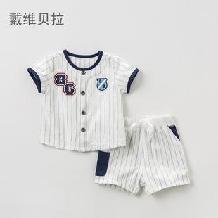 戴维贝拉davebella男童套装 夏装2019条纹运动宝宝两件套