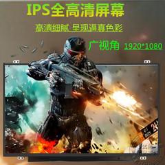 联想E550 G50-80 宏碁V5-573G 戴尔7559 华硕FX50jJ高分IPS屏幕