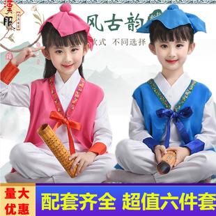 儿童书童演出服男童汉服女童古装弟子规朗诵三字经国学道童表演服