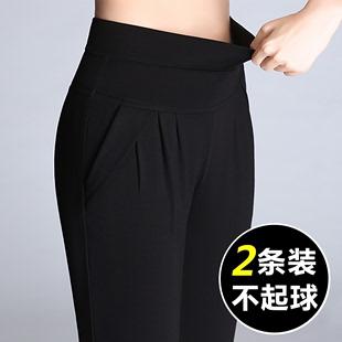 哈伦裤女春秋2019百搭长裤大码宽松显瘦高腰九分黑色裤子