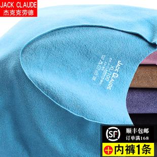 男士无痕保暖内衣男套装发热加绒紧身薄款37度恒温秋衣秋裤棉毛衫