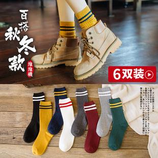 袜子女中筒袜学院风堆堆袜个性加厚纯棉百搭韩国春秋冬季长袜