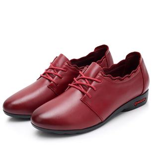 真皮平跟女鞋春秋舒适软底系带妈妈皮鞋防滑平底中年女士单鞋