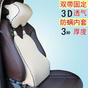 汽车腰靠垫腰枕靠背腰垫护腰夏季车用座椅记忆棉四季头枕腰靠套装