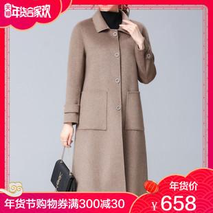 中老年妈妈秋冬高贵毛呢外套女中年妇女女装双面呢羊绒大衣中长款