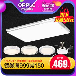 欧普照明led吸顶灯具客厅卧室房间长方形现代简约大气调光灯饰KT