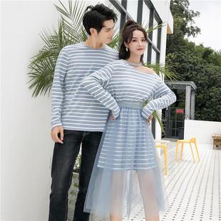 年轻的范情侣装2018秋装条纹中长款女网纱裙套装长袖T恤衫