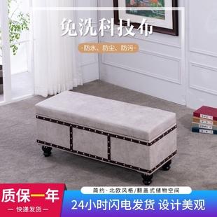 服装店换鞋凳欧式玄关储物凳长方形皮凳床尾凳可坐人多功能沙发凳
