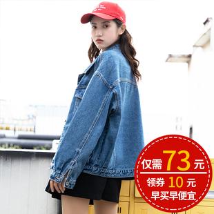 原创设计2018水洗牛仔外套女春秋季学生bf宽松显瘦上衣