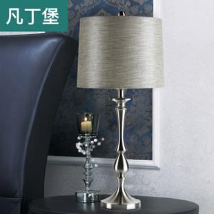 台灯卧室床头灯现代简约北欧家用小台灯时尚个性创意浪漫客厅装饰
