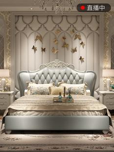 皮床高档欧式床法式床实木雕花真皮床公主双人床1.8米婚床太子床