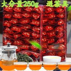 铁观音250g新茶叶乌龙茶礼盒秋茶浓香型绿茶兰花香  送茶具