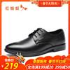 红蜻蜓皮鞋2018冬季男鞋商务男士鞋加绒保暖时尚系带男鞋